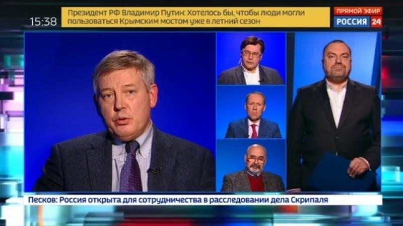 Новости на «Россия 24» • Дело Скрипаля: каких санкций ждать России от Великобритании » Freewka.com - Смотреть онлайн в хорощем качестве