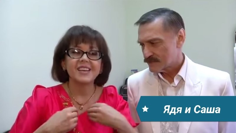 Ядвига Поплавская и Александр Тиханович в интернате для инвалидов и стариков