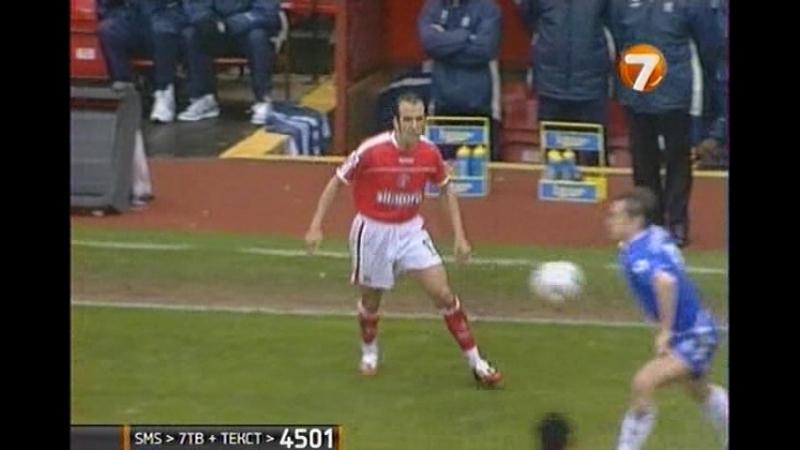 2003.12.26 Charlton Athletic - Chelsea