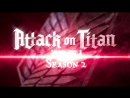 Attack on Titan - Season Two - Limited Edition - Available 2_27