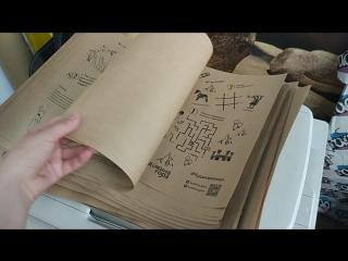 Цифровая печать плейсметы листовки типография липецк полиграфия