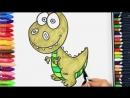Рисуем с детьми. Как нарисовать динозавра