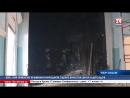 Пламя дым и столбы пыли Театр кукол в Симферополе начали сносить