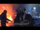 Tom Clancys The Division | Бесплатное обновление 1.8 | Сопротивление - Трейлер выхода