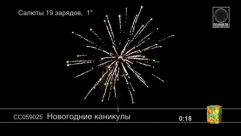 Новогодние каникулы БОЛЬШОЙ ПРАЗДНИК