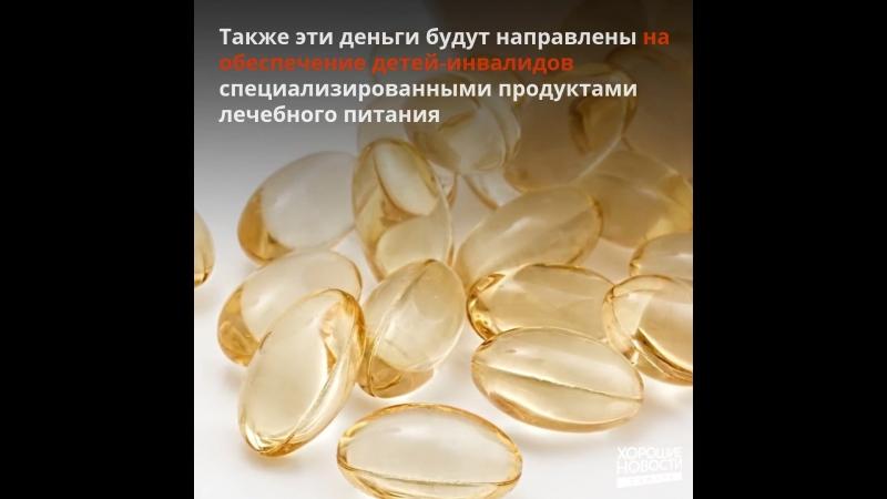 Самарская область получит 637 млн рублей на обеспечение льготников лекарствами и медицинскими изделиями, а детей-инвалидов – леч