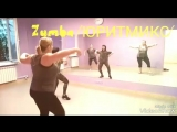 ZUMBA Юритмикс студия фитнеса и танца
