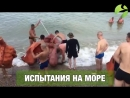 Наши на учениях в Крыму