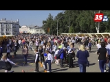 12 июня в Вологде пройдет праздник в честь Дня России