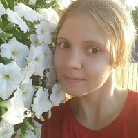 Эмилия Черницына