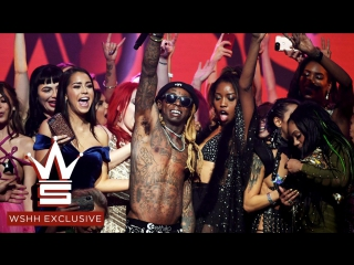 Lil Wayne Performs at AVN Awards 2018