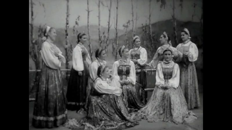 песня Васильки Уральский русский народный хор