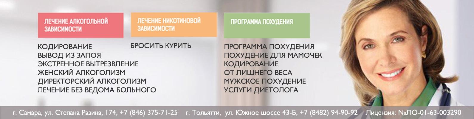 Медицинский центр «Открытие» | ВКонтакте
