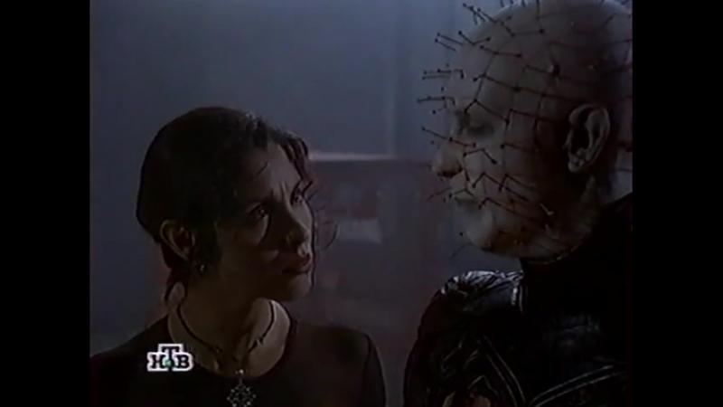 Восставший из ада 4: Кровное родство / Hellraiser: Bloodline (1996) VHS