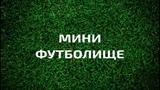 """Дмитрий Позов on Instagram: """"Казань. Красивый город. Как всегда люблю. Как всегда был рад повидаться. На стадионе не были, но матчи посмотрели знат..."""