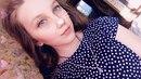 Алёна Волкова фото #5