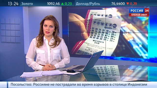 Новости на Россия 24 • Житель Калифорнии сорвал рекордный куш в лотерее Powerball