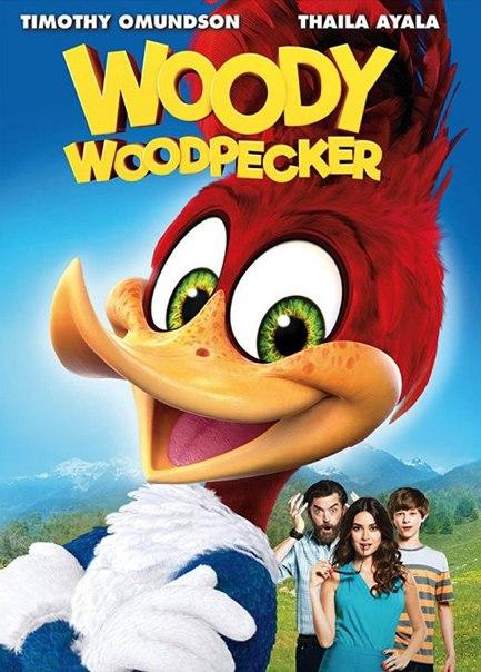 Вуди Вудпекер (2017)