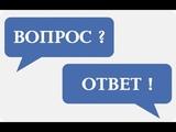 Ответы на вопросы слушателей народного славянского радио (17.06.2018). Алексей Орлов