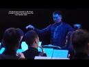 Духовой оркестр Правительства РТ - Дагларым (муз. Р.Кенденбиля)