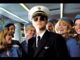 Поймай меня, если сможешь (2002) [ESH FILMS]