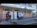 шкільний дитячий табір