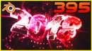 TOP 5 RED Blender Intro Templates 395 Free Download