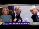 После переговоров с Путиным Трампа обвинили в государственной измене