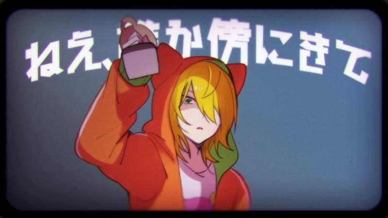 【初音ミク】 ハイスペックニート 【オリジナルMV】 - ニコニコ動画
