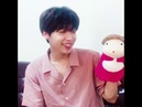 Jung Sewoon Instagram Update with Ponyo