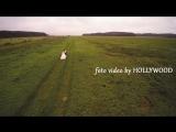 Красивый свадебный клип  фото видео студия HOLLYWOOD