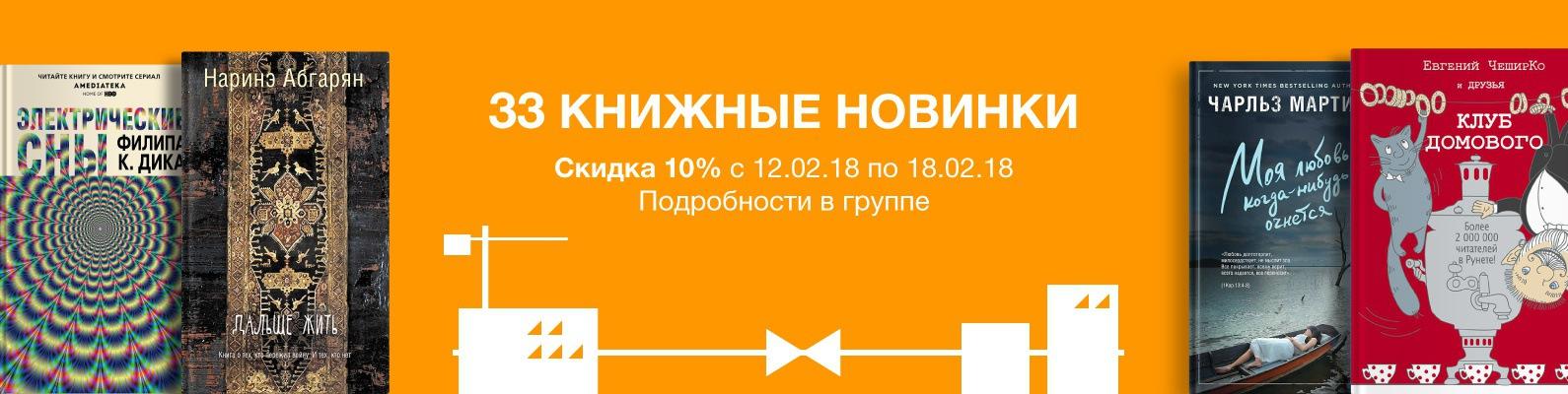 Брут Вконтакте  Брут