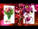 Для любимых женщин - поздравление к 8 Марта