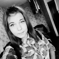 Виктория Зверева