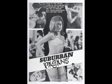 Пригородные язычники _ Suburban Pagans (1968)