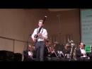 О.Мирошников «Скерцо для фагота» - Сергей Левицкий (фагот), Новосибирский городской духовой оркестр