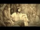 Библейские притчи 2009 Мультфильм Россия Центр национального фильма SHAgroup New