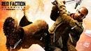 ДА ЗДРАВСТВУЕТ РЕВОЛЮЦИЯ ➤ Red Faction Guerrilla Re-Mars-tered ➤ СТРИМ 3
