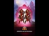 Screenrecorder-2018-02-01-16-15-20-77.mp4
