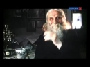 Старцы Фильм 2 Отец Николай Гурьянов