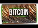 Bitcoin: как работают криптовалюты?