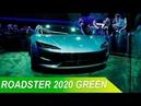 Tesla Roadster 2020 Green Unveil by Elon Musk