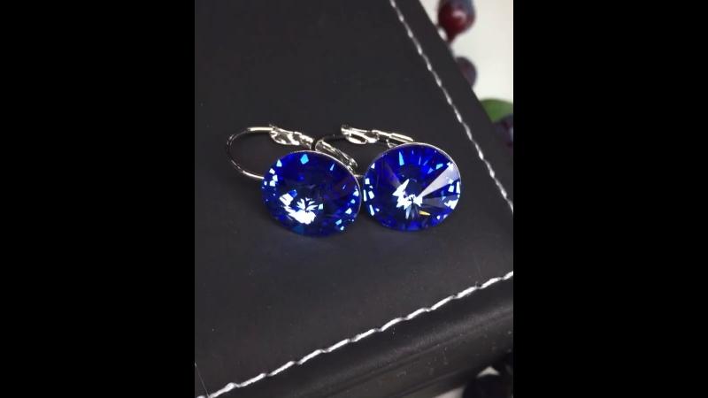 Сочные синие серьги💙с кристаллами Sw💎