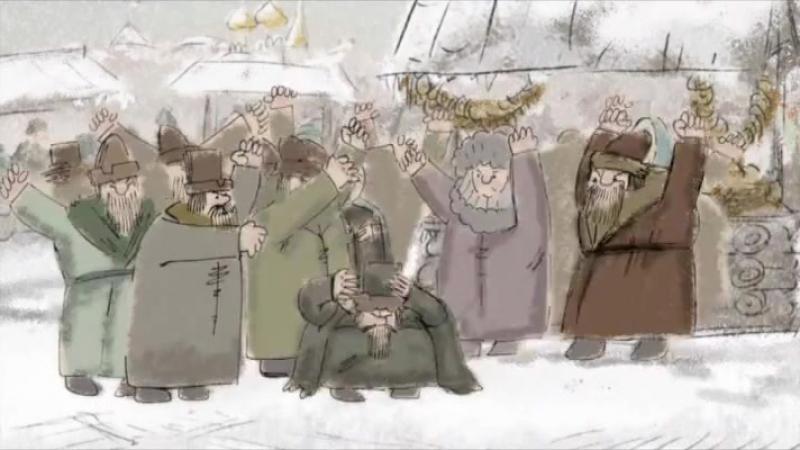 Горá Самоцвéтов. Про Василия Блаженного (Рассказ о жизни Василия Блаженного) 2008