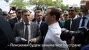 Медведев пенсионерам в Крыму: Просто денег нет...Но вы держитесь!