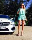 Екатерина Смирнова фото #3