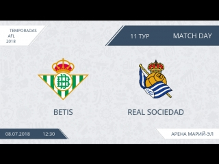 Обзор матча 11го тура AFL Spain Yoshkar-Ola 2018 ][ Betis - Real Sociedad.