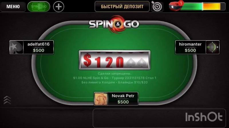 Покер играть онлайн поднять 1000000$ PokerStars spin go 1$