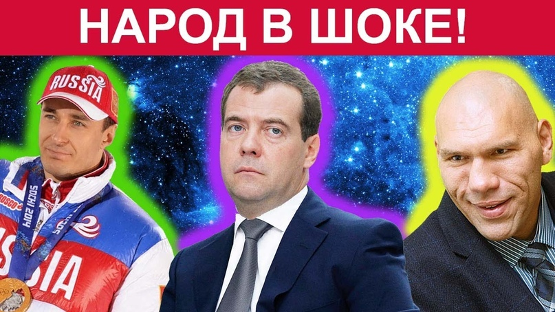 Сергей Фристалёв-Мищенко | Тольятти