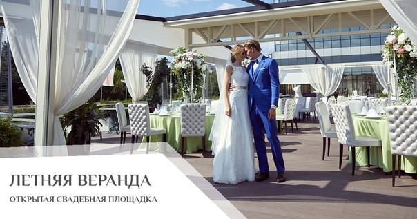 Вовсе не обязательно выезжать за город, чтобы провести ваше свадебное торжество на свежем воздухе. Из Летней веранды ЦМТ, расположенной на возвышении, открывается великолепный вид на центр Москвы и парк «Красная пресня», в котором можно запланировать свад